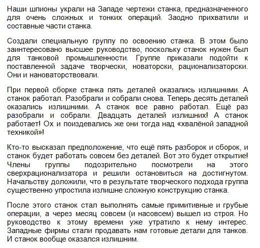 """Гендиректор """"Силовых машин"""" уволен из-за скандала с турбинами в оккупированном Крыму, - """"Интерфакс"""" - Цензор.НЕТ 2421"""