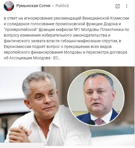 Венецианская комиссия даст оценку законопроектам об антикоррупционных судах в Украине, - DW - Цензор.НЕТ 5376