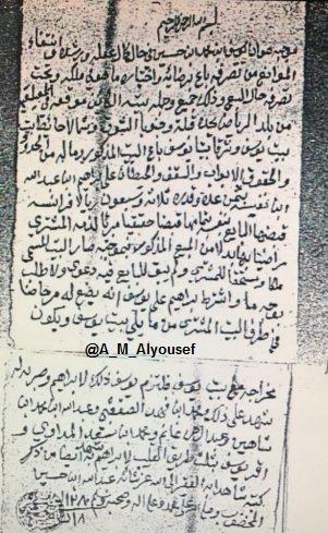 ذكريات حي المعيقليه On Twitter الف شكر اخ عبدالله على نشرهذه