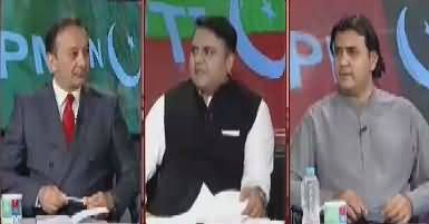 Khabar Kay Peechay Fawad Chaudhry Kay Saath – 20th July 2017 thumbnail