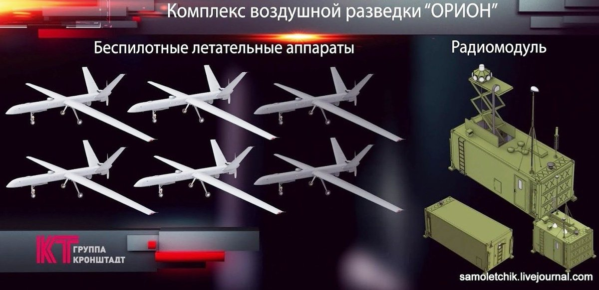 """أول صورة للطائرة بدون طيار الروسية الواعدة """"أريون"""" DFM1C5fU0AACvUZ"""