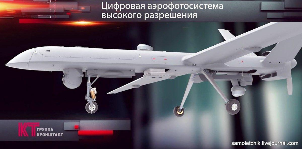 """أول صورة للطائرة بدون طيار الروسية الواعدة """"أريون"""" DFM1D2CUMAEuXEm"""