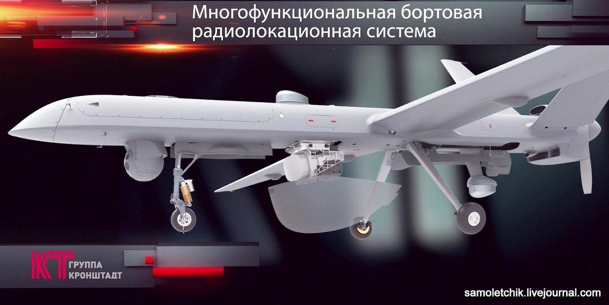 """أول صورة للطائرة بدون طيار الروسية الواعدة """"أريون"""" DFM1EwZVYAA8R6P"""