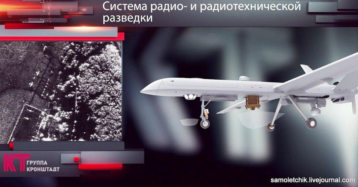 """أول صورة للطائرة بدون طيار الروسية الواعدة """"أريون"""" DFM1HKVU0AA9fqz"""