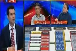 Power Play  – 20th July 2017  - Wazir e Azam Ki JIT Ko Dhamkiyan thumbnail
