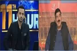 11th Hour  – 20th July 2017 - Sheikh Rasheed Ahmad Exclusive Interview thumbnail