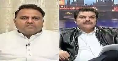 Khara Sach with Mubashir Lucman  – 20th July 2017 - Sharif Family in Trouble thumbnail