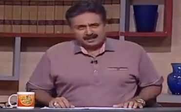 Khabardar with Aftab Iqbal - 20th July 2017 - Comedy Show thumbnail