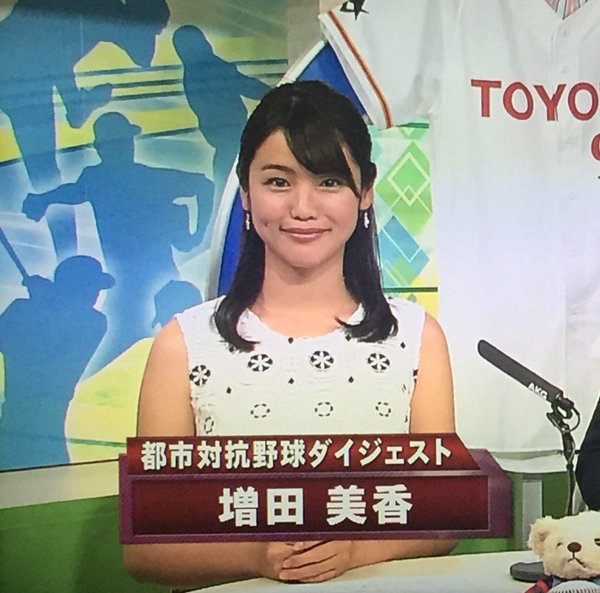 tvk(テレビ神奈川)(@tvk_3ch) - Twilog