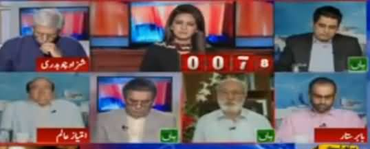 Report Card - 20th July 2017 -  Sharif Family Ka Mazeed Tehqiqat Ka Mutalba thumbnail