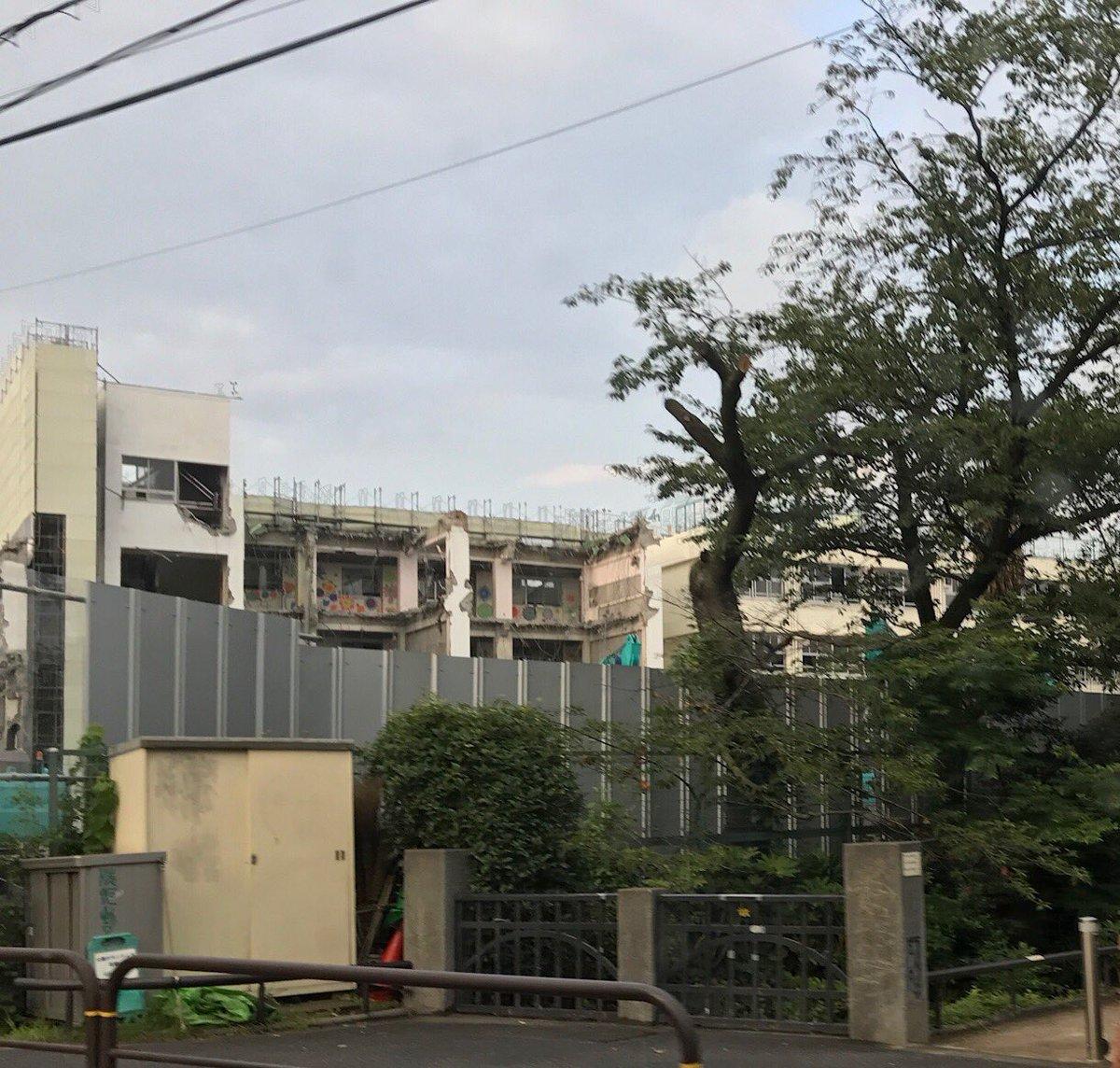 小学校 代 沢