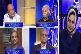 Faisla Aap Ka  – 20th July 2017  - Issue of Fake Documents thumbnail