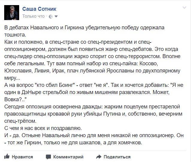 """Пентагон не подтвердил сообщение России о ликвидации лидера """"Исламского государства"""" аль-Багдиди - Цензор.НЕТ 8656"""