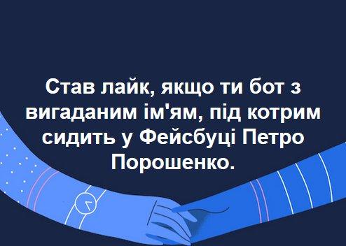 Проезд кортежа Лукашенко блокировал движение на проспекте Бажана в Киеве - Цензор.НЕТ 6638