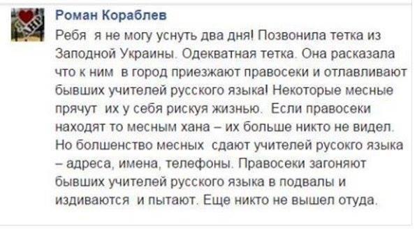 """Только 17% россиян хотят видеть """"ДНР"""" и """"ЛНР"""" в составе РФ, - опрос - Цензор.НЕТ 7311"""