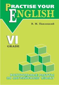 гдз по английскому языку 5 класс биболетов