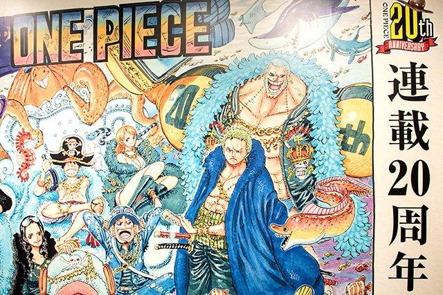 【20周年記念】『ONE PIECE』から重大発表、海外ドラマ化プロジェクトが決定!  「20大アニバーサリーキャンペーン」を実施し、他に集英社表紙ジャック、京都とのコラボも決定。また、7月22日が「ONE PIECEの日」として制定されたことが発表された。