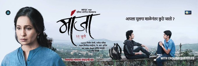 All the best team @manjhathefilm couldnt be there yest but will catch soonest in theatre! Great reviews! @jatinwagle1 @Beatking_Sumedh https://t.co/qhhKE1fi4x