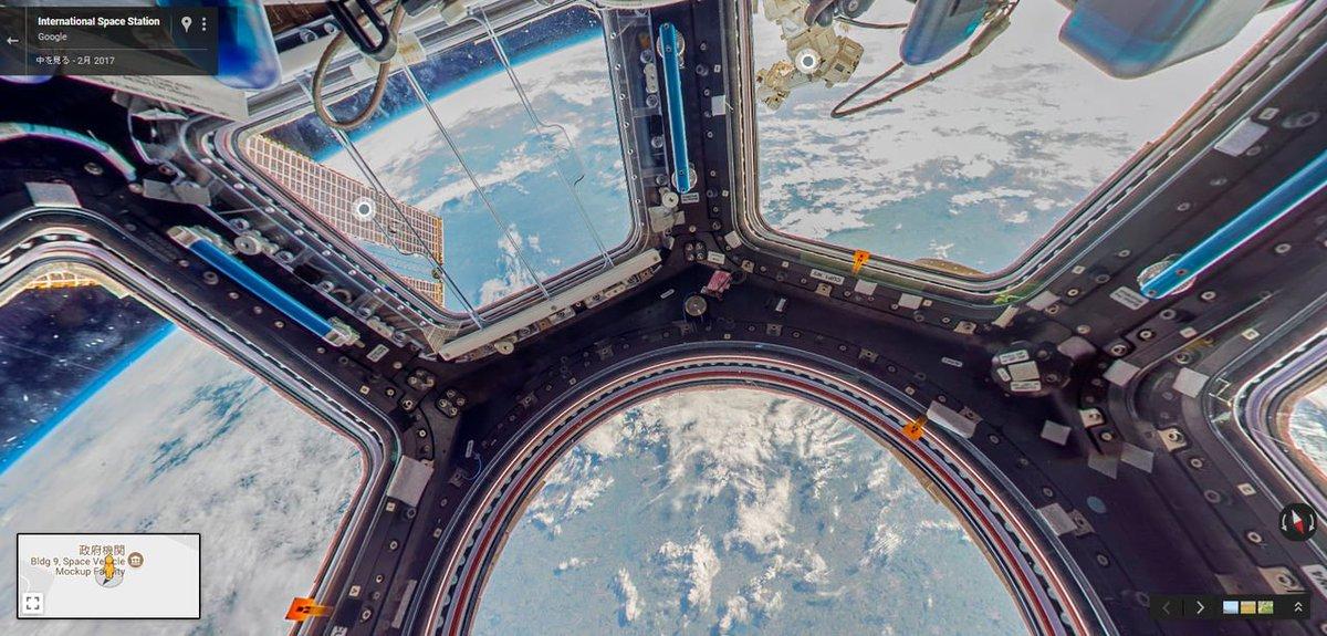 【興奮】Googleストリートビュー、ついに宇宙へ進出 https://t.co/h3SxrSNej7  家に居ながらにして国際宇宙ステーションの内部を見ることができる。撮影されたポイントは複数あり、エリア内を動き回ることが可能。
