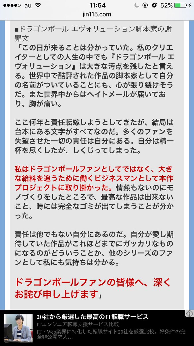 ppa1 「ONE PIECE(ワンピース)」 実写テレビドラマ化