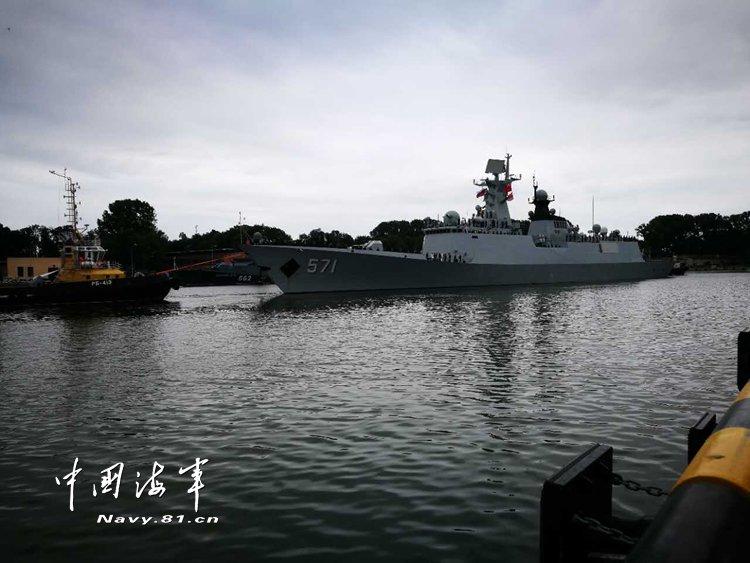 Отряд кораблей ВМС НОАК прибыл в Балтийск