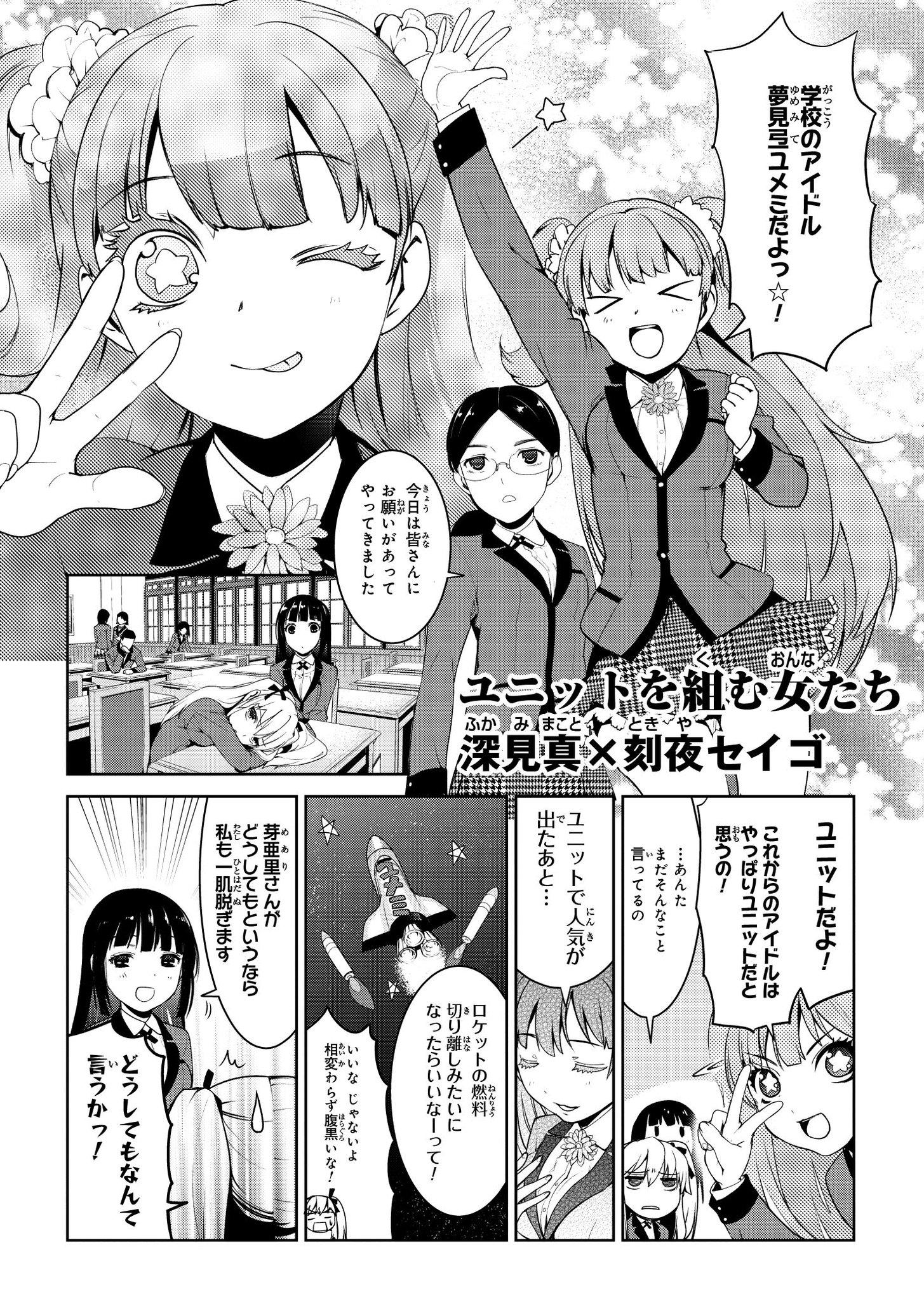 【魔法少女特殊戦あすか:43話】最新話のネタバ …