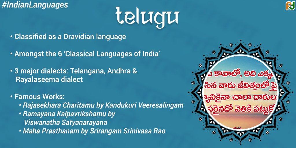 dating in hindi language kakinada dating websites