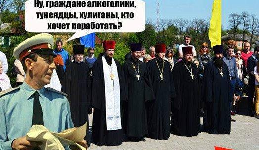 "Перед катастрофою ракети ""Союз"" її освятили священики РПЦ - Цензор.НЕТ 8969"