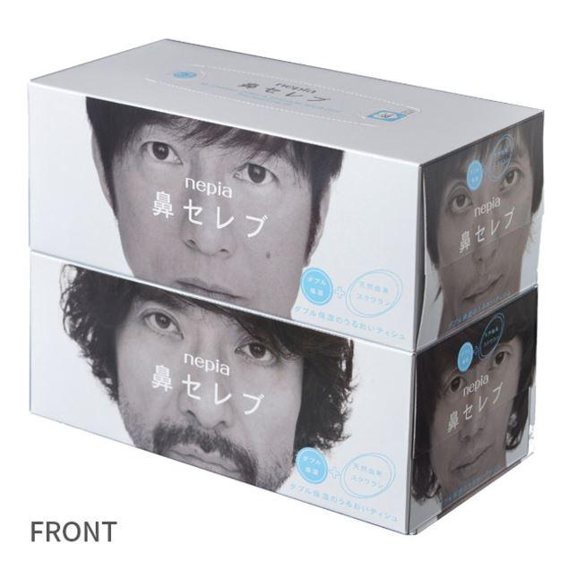 ミスチルと「鼻セレブ」がコラボ メンバーの顔が箱に https://t.co/LlAbpPi7XP https://t.co/8sA07B0HpI