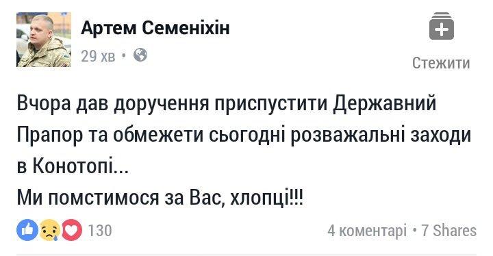 """Луценко и Филатов приехали на автомойку в Днепре, которая в своей рекламе обещала не спрашивать о """"трупах в багажнике"""" - Цензор.НЕТ 6315"""