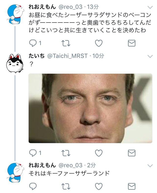 正直ワロタ https://t.co/yvr2kMwWVQ