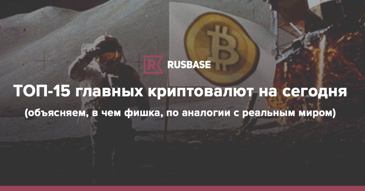 bitcoin id patvirtinimas bitcoin gavybos pajamos