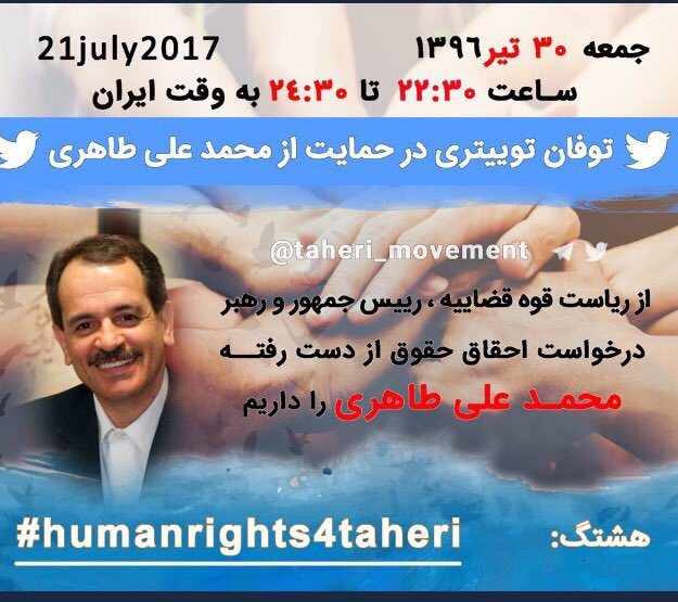 n1 Please support the  #humanrights4taheri  @Taheri_Movement #taheri_movement #FreeTaheri #الف_مثل_استاد @EzatTaheri<br>http://pic.twitter.com/73eLvXOmHS