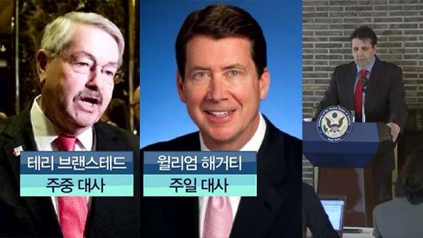 #동북아 국가 가운데 #한국 을 제외한 두 곳의 #외교 포스트는 세워졌는데요. 오직 #주한 #미국대사 만 벌써 6개월 넘게 공석입니다. https://t.co/Z9YxOOJPA0