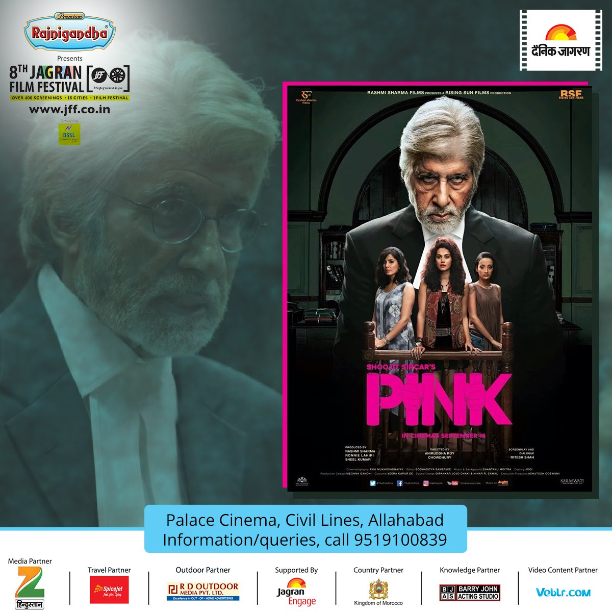 Underlining a woman's freedom to her own sexuality, @SrBachchan &amp; @taapsee&#39;s movie #Pink is a #must watch at #JFF2017. Do. Not. Miss.<br>http://pic.twitter.com/RRinwEolYs