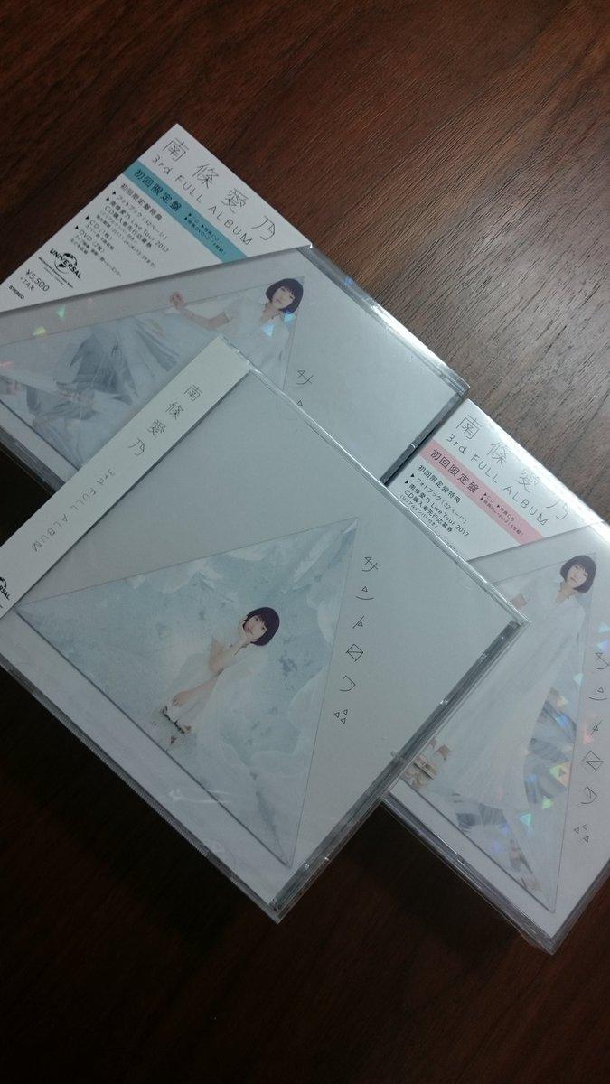 南條愛乃 ソロ5周年記念ライブ12月25日(*´꒳`*) - Twitter