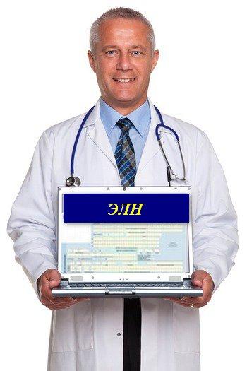В Тульской области выдают электронные больничные