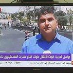 RT @j_jarar: قناة العربية .. حقارة الأخبار لا مثيل...