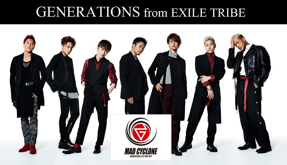 【GENERATIONS】 LIVE TOUR 'MAD CYCLONE' ★本日8/13 日 マリンメッセ福岡 #GENERATIONS #EXILETRIBE
