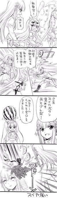 たかみ裕紀 (@tkm_yuki) さんのマンガ一覧 : 3ページ | ツイコミ(仮)