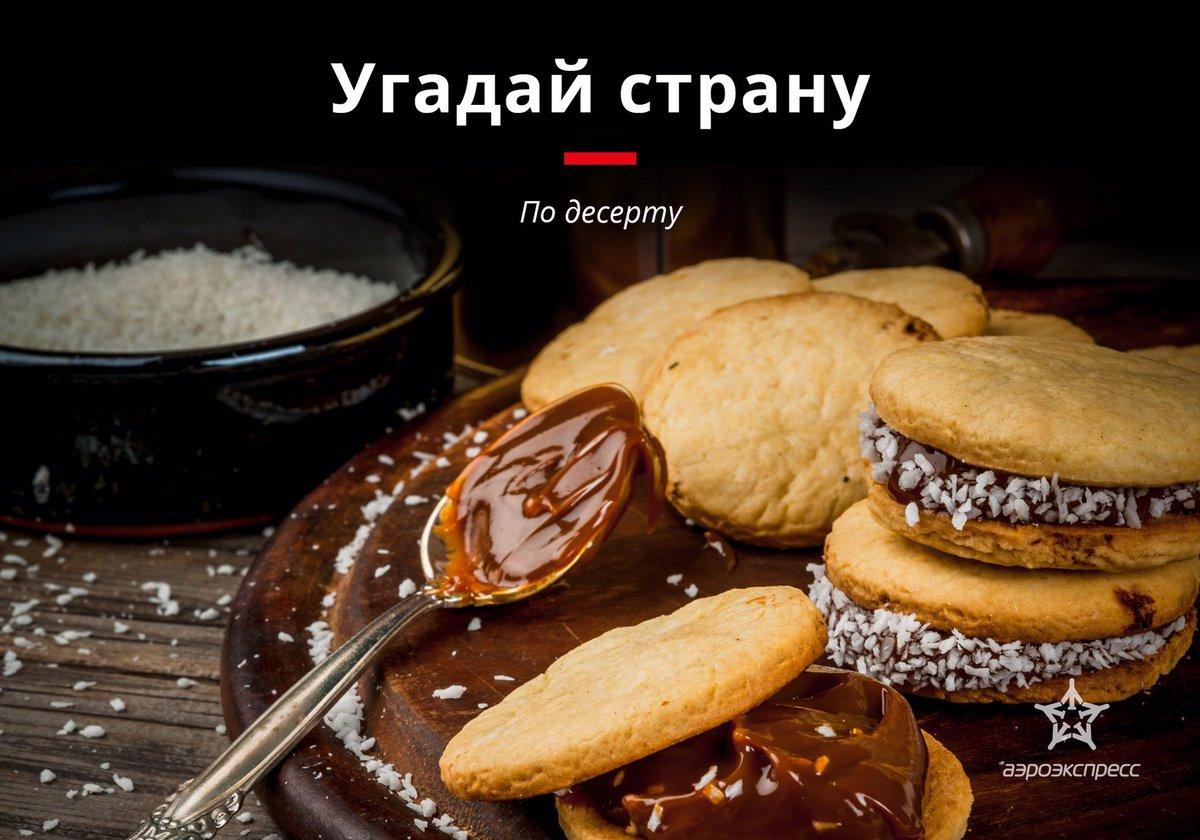 Рецепт печенья легкого