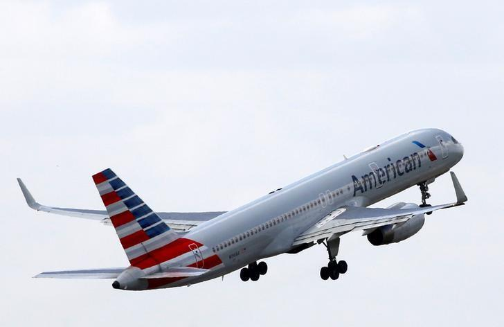 U.S. fines American, Delta, Frontier for consumer rule violations https://t.co/34NrnjBjmW