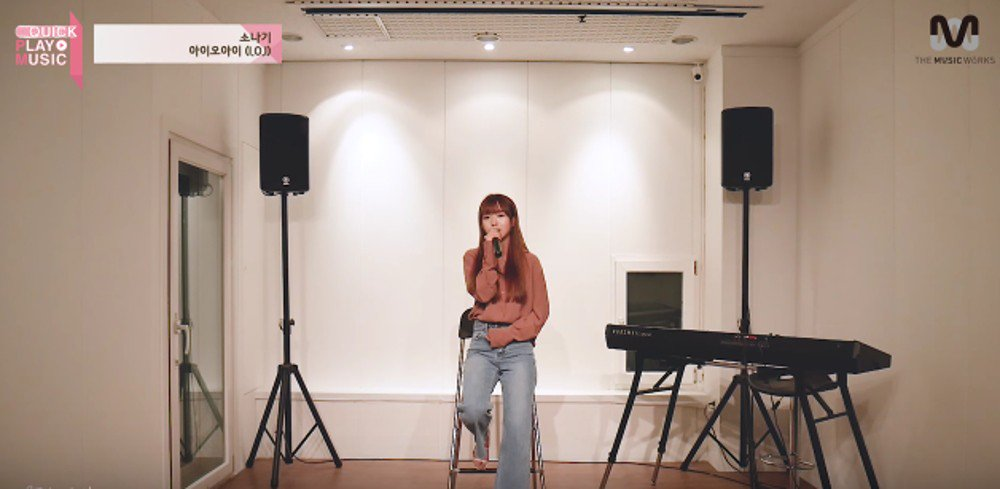 Former I.B.I member Kim So Hee performs a sweet cover of IOI\'s \'Shower\'