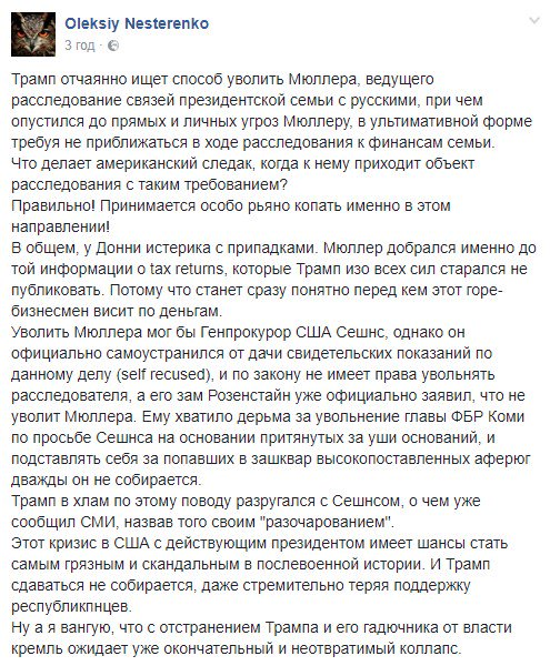 """Лавров о Путине и Трампе: """"Возможно, они ходили в туалет вместе"""" - Цензор.НЕТ 343"""