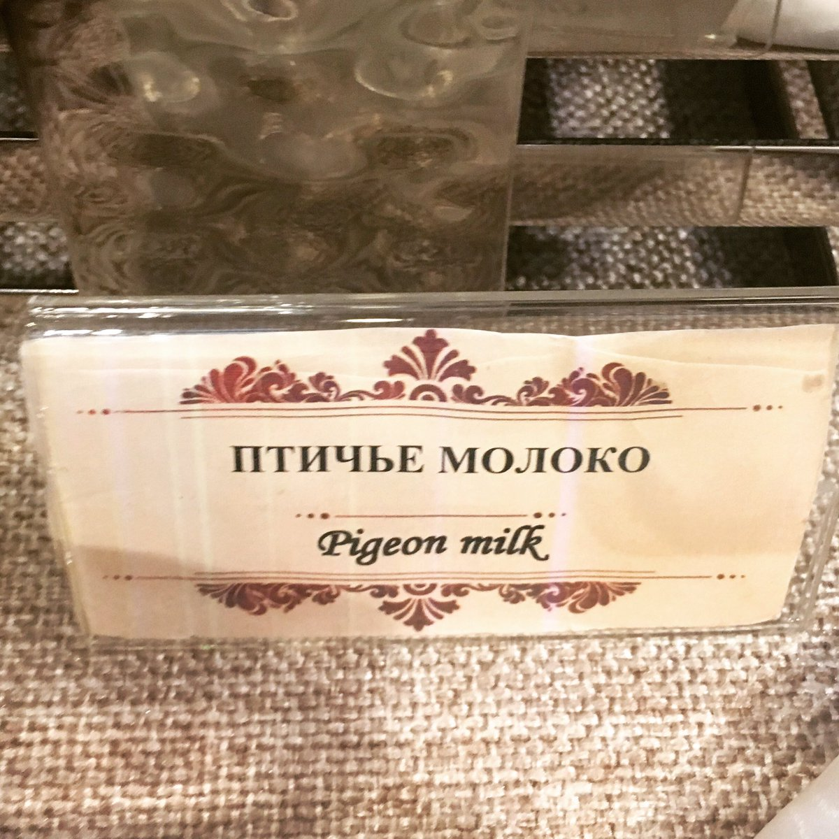 Skim milk marriage meaning relationship