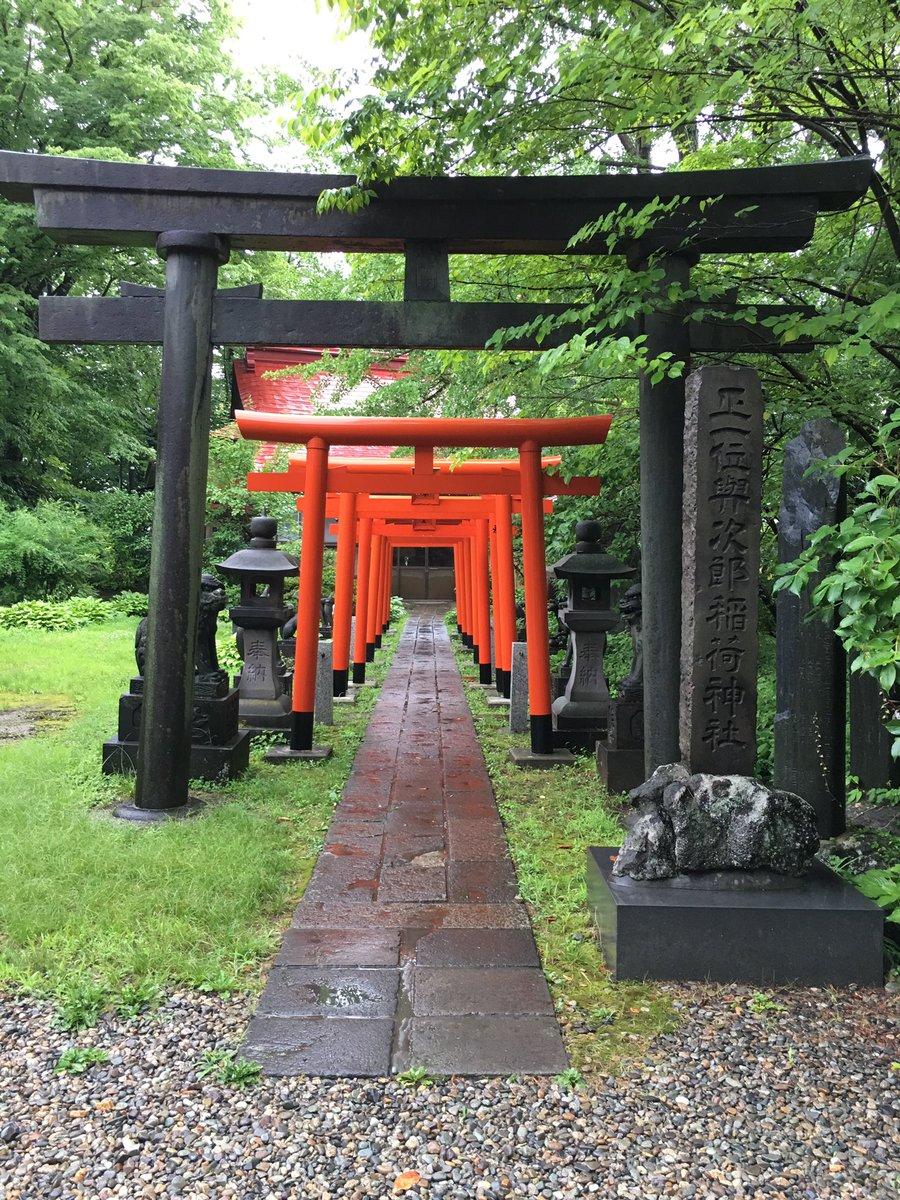 与次郎稲荷神社 hashtag on Twit...