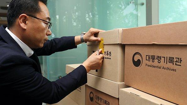 특검이 최근 청와대 #민정수석실 #캐비닛에서 발견된 박근혜 정부 작성 문건 16건을 삼성전자 #이재용 부회장 재판에 추가 증거로 제출했습니다.https://t.co/mVb3BxpWpJ