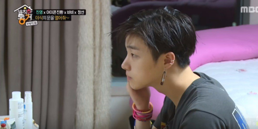 iKON\'s Kim Jin Hwan preps and primes for bedtime on \'Insolent Housemates\'!
