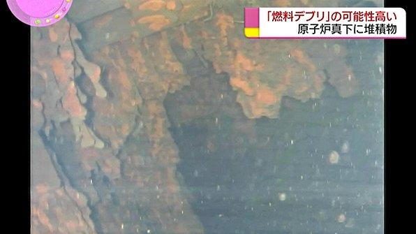 日후쿠시마 원전 '녹아내린' 핵연료가 6년 만에 촬영됐습니다. 원자로 내부 오염수에 '수중 로봇'을 투입했습니다. https://t.co/g4WBJRXdY2