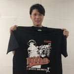 #坂本勇人 選手通算1500安打何で決める? の質問に多くのお答えありがとうございました!7月9日の…